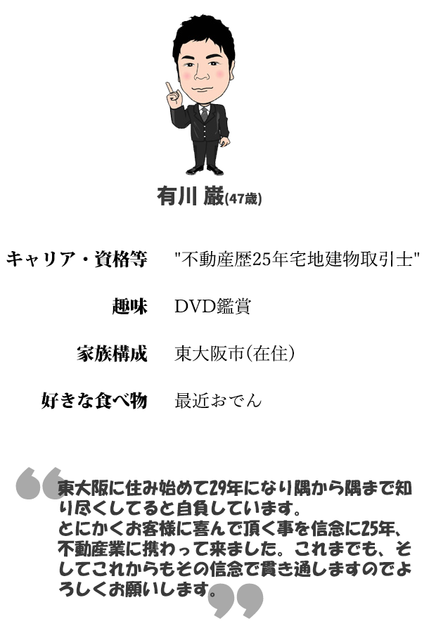 arikawa-profile-card-mob