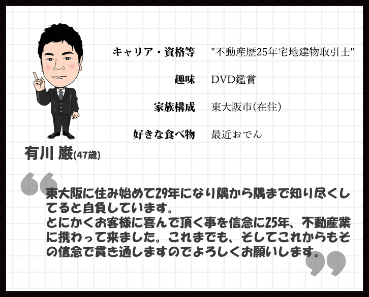 arikawa-profile-card