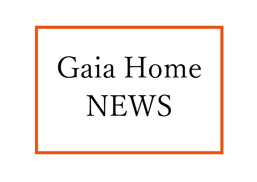 https://gaia-home.com/wp-content/uploads/2018/07/f337863d86bf51a09a1e55f9822f966b.jpg