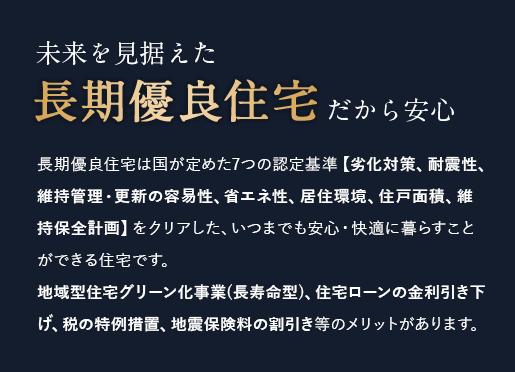 naga_text_image