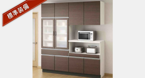 cupboard-image