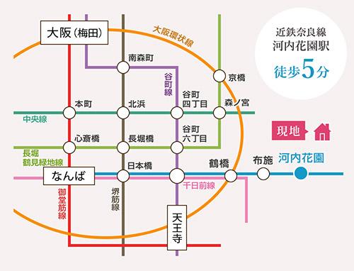 yoshita2-access-train