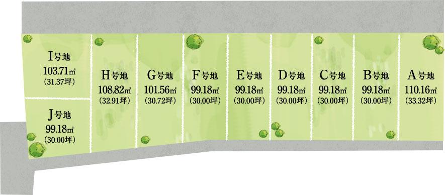 uryu-plan-image2