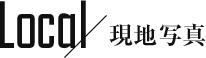 shinikeshima-ttl14