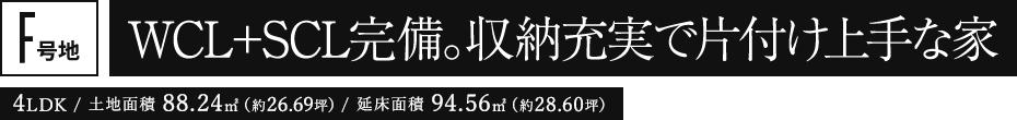 shinikeshima-ttl3