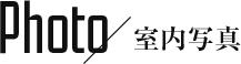 shinikeshima-ttl4