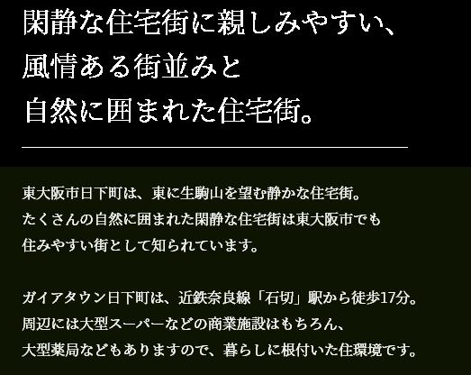 kusakacho-abt1-text