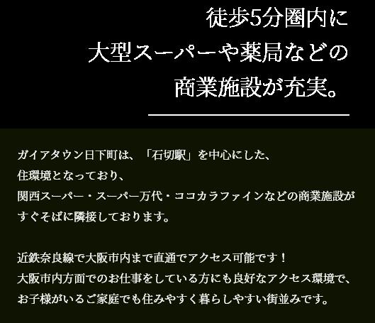 kusakacho-abt2-text